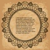 mandala Modelo redondo del ornamento Imágenes de archivo libres de regalías