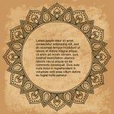 mandala Modelo redondo del ornamento Imagen de archivo