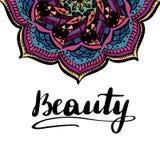 Mandala multicolore avec l'endroit pour illustration stock