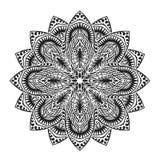 Mandala. Oriental pattern islam, arabic, Indian, turkish, chinese. Vintage decorative element Stock Photography