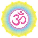 Mandala ornament z Om Aum symbolem elementu dekoracyjny rocznik Zdjęcie Royalty Free