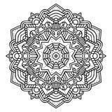 Mandala ornamentado do zentangle Fotos de Stock Royalty Free