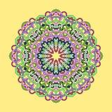 Mandala ornemental de cercle illustration de vecteur