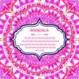 Mandala Pattern Fotos de archivo libres de regalías