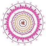 Mandala pink tones in white background. Illustration of Mandala in pink tones in white background multicoloured and geometric forms royalty free illustration