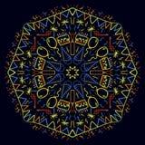 mandala Rond Ornamentpatroon Royalty-vrije Stock Afbeeldingen