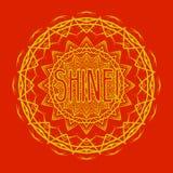 Mandala Round Ethnic Pattern Vector Fotografía de archivo libre de regalías