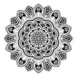 mandala Rund prydnadmodell Den härliga prydnaden kan användas Royaltyfri Illustrationer