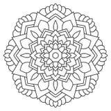 Mandala simétrica circular en el fondo blanco Ilustración del texto de Fotografía de archivo