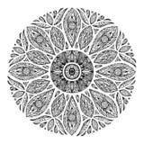 Mandala, simbolo geometrico dell'universo, yoga del modello di chakra disegnata a mano Fotografie Stock Libere da Diritti