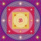 Mandala of squares, circles and rays. Aum / Om / Ohm sign and stars. Spiritual symbol. Vector art. Mandala of squares, circles and rays. Aum / Om / Ohm sign in royalty free illustration
