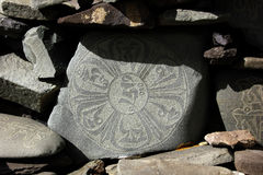 Mandala on a Stone Stock Photo