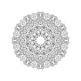 Mandala symétrique de livre de coloriage pour des adultes Image libre de droits
