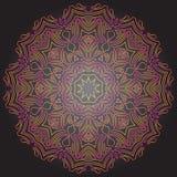 Mandala teñida en fondo gris oscuro DES tradicional del ornamento Imágenes de archivo libres de regalías