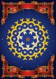 Mandala van de circusnacht Stock Foto's