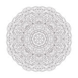 Mandala. Vintage hand drawn decorative  illustration. round lace design Royalty Free Stock Photo