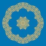 Mandala W orientała stylu również zwrócić corel ilustracji wektora Zdjęcia Stock