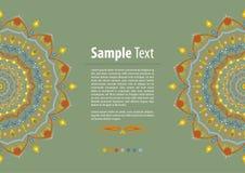 Mandalablumenform, Design verzieren für Hintergrund Stockfoto