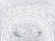 Mandalaornament Royalty-vrije Stock Fotografie