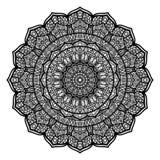 Mandalas para o livro para colorir Ornamento redondos decorativos incomun ilustração royalty free