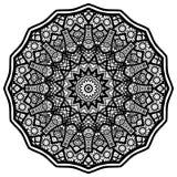 Mandalas para o livro para colorir Ornamento redondos decorativos incomun ilustração do vetor