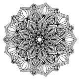 Mandalas pour livre de coloriage Ornements ronds décoratifs Forme peu commune de fleur Vecteur oriental, modèles de thérapie d'An Photo stock