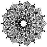 Mandalas pour livre de coloriage Ornements ronds décoratifs Forme peu commune de fleur Vecteur oriental, modèles de thérapie d'An Photos libres de droits