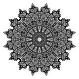 Mandalas pour livre de coloriage Ornements ronds d?coratifs exceptionnel illustration stock