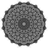 Mandalas pour livre de coloriage Ornements ronds d?coratifs exceptionnel illustration de vecteur