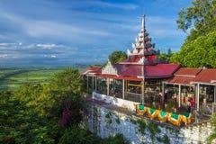Mandalay Hill Myanmar. MANDALAY, MYANMAR - SEP 03 : A panoramic view of Mandalay from the top of Mandalay Hill in Myanmar on September 03 2017 , Mandalay Hill is Royalty Free Stock Images