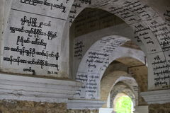 Mandalay Hill. Way to the top of Mandalay Hill - Myanmar Royalty Free Stock Photos