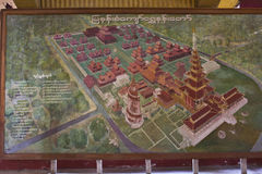 The Mandalay Palace map. The Mandalay Palace, located in Mandalay, Myanmar, is the last royal palace of the last Burmese monarchy. The palace was constructed stock image