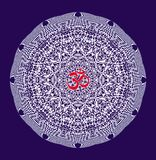 White mandala with a red aum / ohm / om sign in the center on a blue background. Vector openwork delicate drawing. Spiritual symbol and background stock illustration