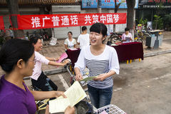 Mandarin campaign Royalty Free Stock Photo