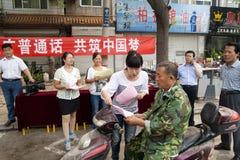 Mandarin campaign Royalty Free Stock Images