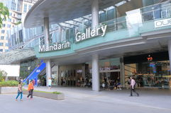 Shopping Orchard road Singapore. Mandarin Gallery Shopping centre in Orchard road Singapore Stock Images