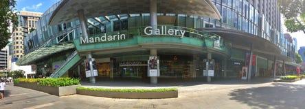 Mandarin Gallery, Singapore Royalty Free Stock Photos