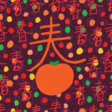 Mandarin orange Chinese calligraphy summer seamless pattern. Illustration design painting watercolor mandarin orange Chinese calligraphy summer dot colorful Stock Photography