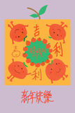 Mandarin orange Chinese cute square card Royalty Free Stock Photos