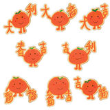 Mandarin orange Chinese cute sticker holding calligraphy Royalty Free Stock Images
