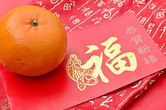 Mandarin orange and red packet Royalty Free Stock Photography