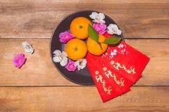 Mandarinas y Año Nuevo lunar con el texto Imágenes de archivo libres de regalías