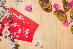 Mandariner och mån- nytt år med text royaltyfri fotografi