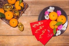 Mandariner och mån- nytt år med text fotografering för bildbyråer