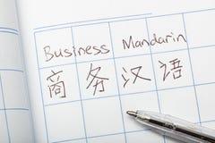 Mandarino di affari Fotografia Stock Libera da Diritti