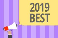 Mande un SMS a la muestra que muestra 2019 mejores la más de alta calidad conceptuales de la foto hecha en todos los campos que s libre illustration