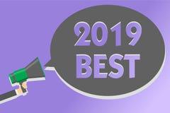 Mande un SMS a la muestra que muestra 2019 mejores la más de alta calidad conceptuales de la foto hecha en todos los campos que s stock de ilustración