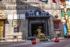 Mandir för Kailas gadachiswari, Kolhapur, Maharashtra Royaltyfria Bilder