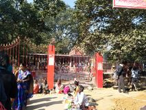Mandir gate royalty free stock photography