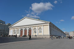 Manege building. Moscow Stock Image